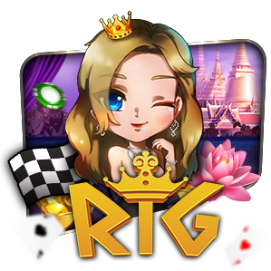 Royal G-club เกมไพ่